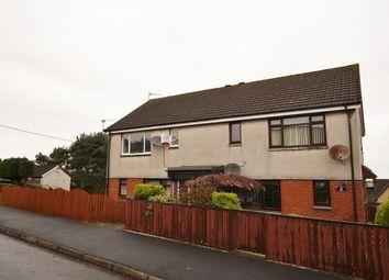 Thumbnail 1 bedroom flat to rent in Easton Drive, Shieldhill, Falkirk