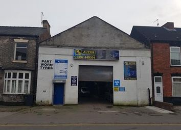 Thumbnail Light industrial for sale in 43-45 De Grey Street, Hull, East Yorkshire