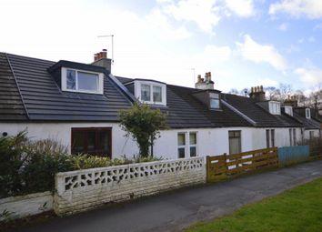 Thumbnail 2 bed cottage for sale in 2 Bridgend Cottages, Kirkintilloch, Glasgow