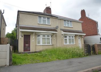 Thumbnail 2 bedroom semi-detached house for sale in Albany Crescent, Bilston