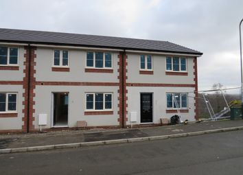 Thumbnail 3 bed end terrace house for sale in Gelynos Avenue, Argoed, Blackwood