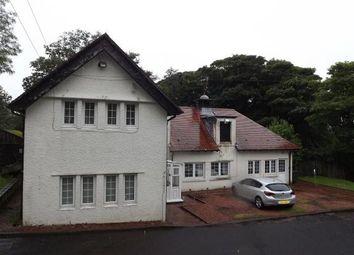 Thumbnail 1 bed flat to rent in Halketburn Road, Skelmorlie