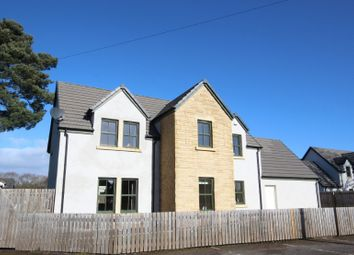 Thumbnail 5 bed detached house for sale in Myreriggs Road, Near Blairgowrie, Perthshire