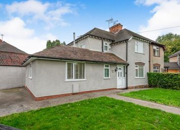 Thumbnail 2 bed semi-detached house for sale in Fairway, Stafford, Staffordshire