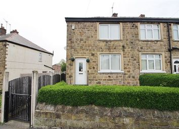 Thumbnail 2 bed end terrace house for sale in Manor Lane, Sheffield, Sheffield
