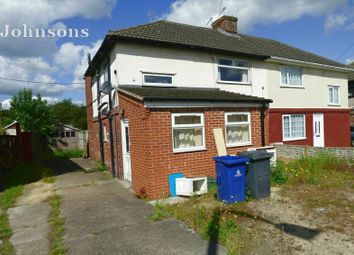 3 bed semi-detached house for sale in Broadway, Dunscroft, Doncaster. DN7