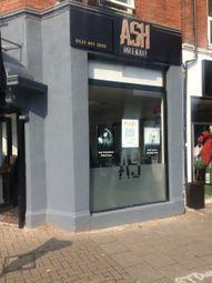 Thumbnail Retail premises for sale in High Street, Kings Heath