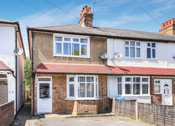 Thumbnail 2 bed end terrace house for sale in Fullers Way North, Tolworth, Surbiton