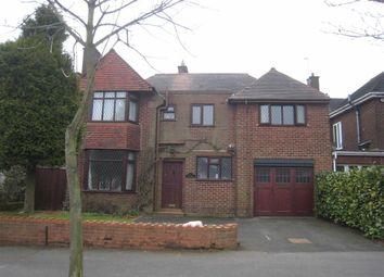 Thumbnail 5 bedroom detached house for sale in Kent Road, Halesowen, West Midlands
