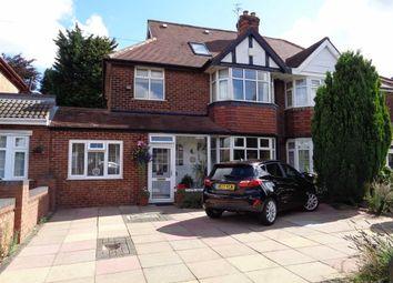 Thumbnail 4 bedroom semi-detached house for sale in Ventnor Avenue, Hodge Hill, Birmingham