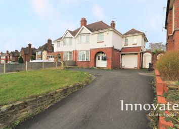 Thumbnail 4 bed semi-detached house for sale in Oakham Road, Dudley