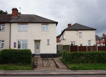 Thumbnail 3 bed semi-detached house for sale in Dudley Road West, Oldbury