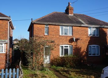 Thumbnail 4 bedroom detached house to rent in Harefield Road, Southampton