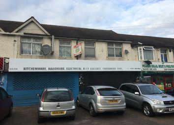 Thumbnail 1 bedroom flat to rent in Alum Rock Road, Alum Rock, Birmingham