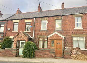 Thumbnail 2 bed terraced house for sale in Haigh Lane, Haigh, Barnsley