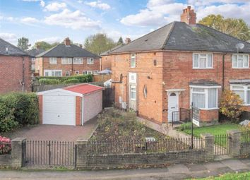 2 bed semi-detached house for sale in Poole Crescent, Harborne, Birmingham B17
