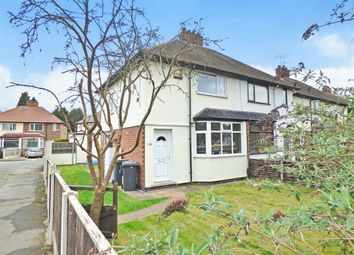 Thumbnail 2 bed semi-detached house to rent in Long Lane, Attenborough