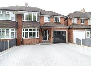 Thumbnail 4 bed semi-detached house for sale in West Avenue, Castle Bromwich, Birmingham