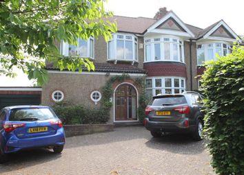 Thumbnail Studio to rent in Stanley Road, Orpington, Kent