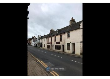 Thumbnail 1 bedroom maisonette to rent in Polwarth Street, Galston