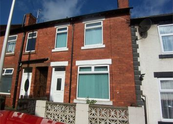 Thumbnail 2 bed terraced house to rent in St Catherine Street, Mansfield, Nottinghamshire