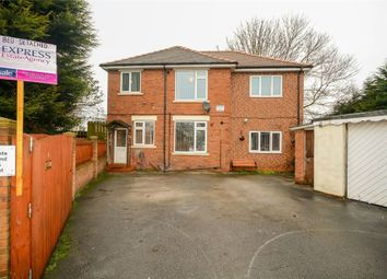 Thumbnail 5 bedroom detached house for sale in Saltshouse Road, Hull, East Riding Of Yorkshire