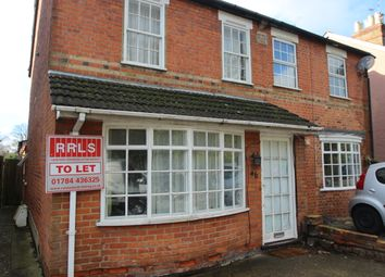 Thumbnail 5 bedroom semi-detached house to rent in St Judes Road, Englefield Green
