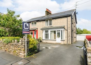 Photo of Burneside Road, Kendal LA9