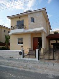 Thumbnail 3 bedroom town house for sale in Oroklini Promenade, Oroklini, Cyprus