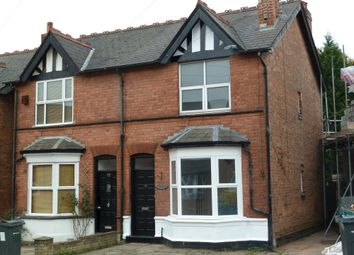 Thumbnail 2 bed end terrace house to rent in Holland Road, Sutton Coldfield