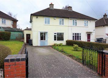 Thumbnail 2 bed semi-detached house for sale in Culmington Road, Birmingham