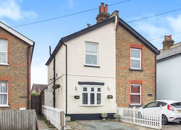 Thumbnail 2 bed semi-detached house for sale in Dickerage Lane, New Malden