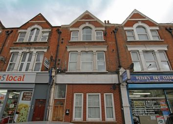 Thumbnail Studio to rent in Grove Green Road, Leytonstone
