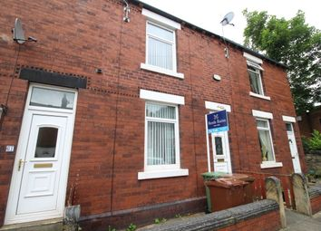 Thumbnail 2 bed terraced house to rent in Broomcroft Road, Ossett