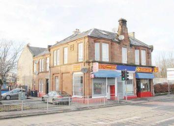 Thumbnail 2 bed flat for sale in 1E, Glencairn Square, Kilmarnock Ayrshire KA14Aq