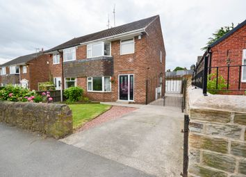 Thumbnail 3 bed semi-detached house for sale in Station Road, Mosborough, Sheffield