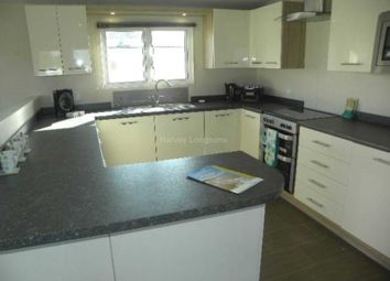 Thumbnail 2 bed lodge for sale in Waxholme Road, Withernsea