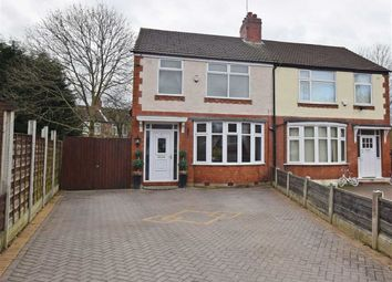 Thumbnail 3 bedroom semi-detached house for sale in Withnell Road, East Didsbury, Manchester
