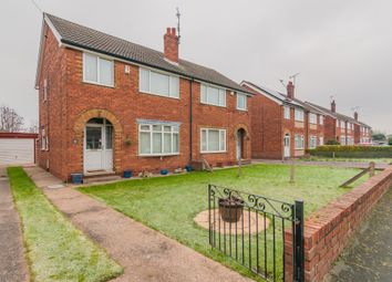 Thumbnail 3 bed semi-detached house for sale in Hyman Close, Warmsworth, Doncaster