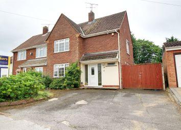 Thumbnail 3 bedroom semi-detached house for sale in Rowan Drive, Woodley, Reading, Berkshire