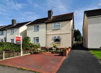 Thumbnail 3 bed semi-detached house for sale in Bridley Moor Road, Redditch