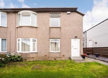 Thumbnail 2 bed flat for sale in Kingsheath Avenue, Rutherglen, Glasgow