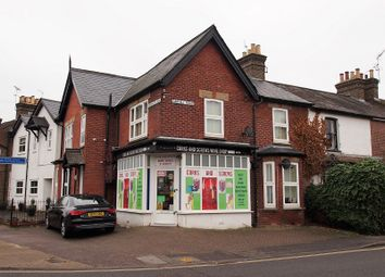 Thumbnail Retail premises for sale in Barrington Road, Horsham