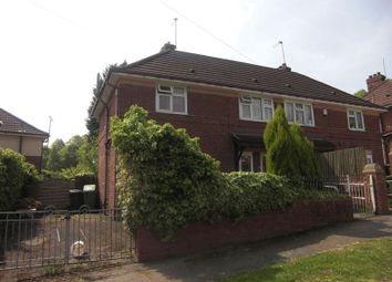 Thumbnail 3 bed semi-detached house for sale in South Farm Crescent, Gipton, Leeds