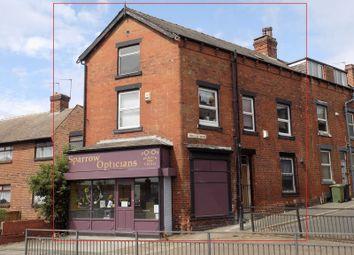 Thumbnail 4 bedroom end terrace house for sale in Fairfax Court, Fairfax Road, Beeston, Leeds