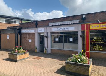 Thumbnail Restaurant/cafe to let in 19 The Green, Nettleham, Lincoln