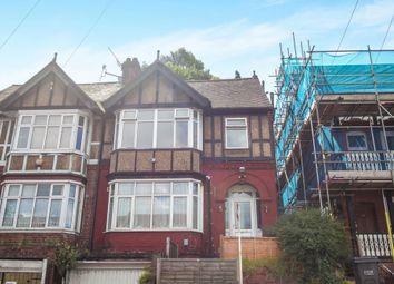 Thumbnail 1 bedroom flat for sale in Ashburnham Road, Luton
