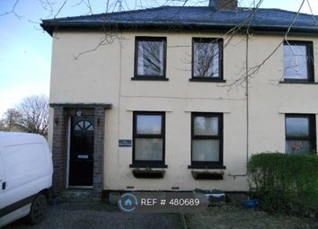 Thumbnail 2 bed semi-detached house to rent in Solway Cottage, Rockcliffe, Carlisle