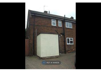 Thumbnail 3 bed semi-detached house to rent in Moorbridge Crescent, Brampton, Barnsley