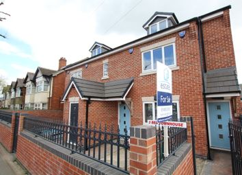 Thumbnail 2 bed flat to rent in Westfield Road, Hinckley